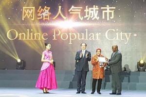 Surabaya Menangkan Guangzhou Award Sebagai Kota Terfavorit