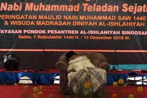Ulama Meninggal Saat Ceramah, Bupati Anas: Wafat yang Indah!
