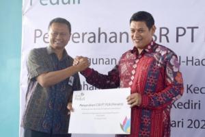 Wali Kota Kediri Minta PLN Tak Sering Lakukan Pemadaman Listrik