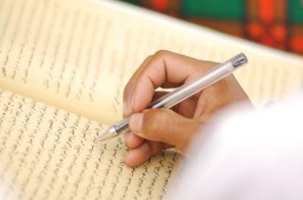 Kitab Kiai Hasyim Asy'ari Digandrungi Akademisi